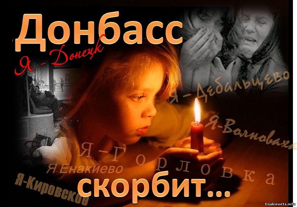 Новости телеканала россия ростовская область